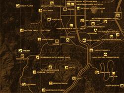 FNV Карта ПЛЕМЯ