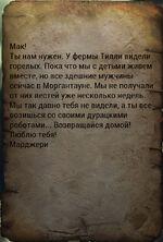 FO76 Заметка Записка для Мака