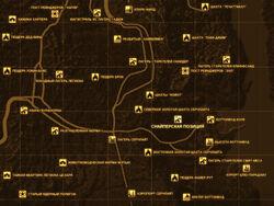 FNV Карта СНАЙПЕРСКАЯ ПОЗИЦИЯ