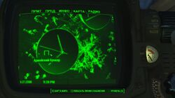 FO4 Армейский бункер Гражданской Обороны