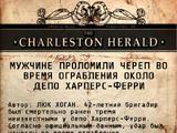 Подозрительная смерть в Харперс-Ферри