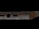 Нож Адептов