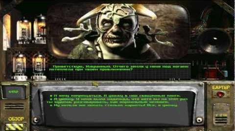 Игровая солянка №3 Fallout