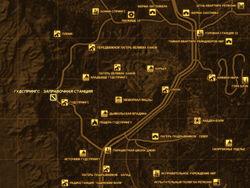 FNV Карта ГУДСПРИНГС - ЗАПРАВОЧНАЯ СТАНЦИЯ