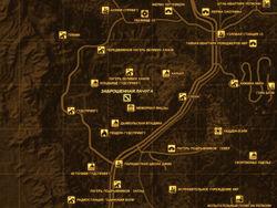 FNV Карта ЗАБРОШЕННАЯ ЛАЧУГА