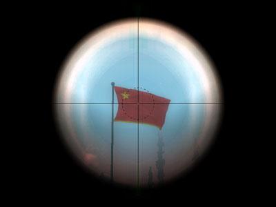 File:Fallout Flag China.jpg