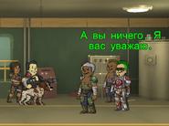FoS Последняя охота Уэс Силач