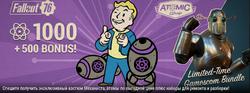 FO76ATX GamesCom bonus