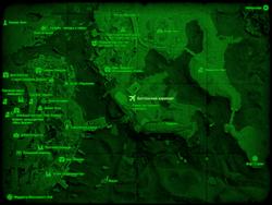 FO4 Бостонский аэропорт (карта мира)