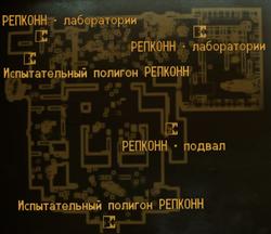 FNV REPCONN Test Site intmap