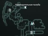 Экспериментальный боевой робот