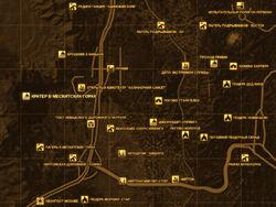 FNV Карта КРАТЕР В МЕСКИТСКИХ ГОРАХ