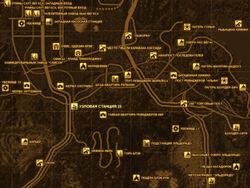 FNV Карта УЗЛОВАЯ СТАНЦИЯ 15