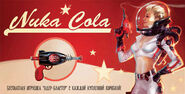 FO4-Poster Nuka-Cola 2