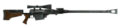 Anti-materiel rifle