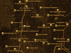 FNV Карта ПРИММ