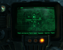 FO3 OA Chinese Pulse Field wmap