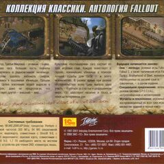 Russian edition by <a href=