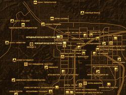 FNV Карта ВХОДЫ В ВЕСТСАЙД