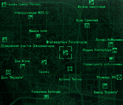 FO3 Regulator HQ wmap