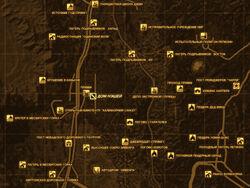 FNV Карта ДОМ НЭШЕЙ