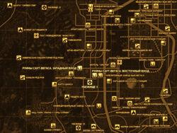 FNV Карта РУИНЫ САУТ-ВЕГАСА