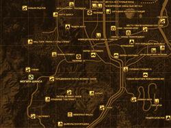 FNV Карта МОГИЛА ШАНСА