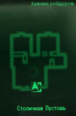 FO3 Raid Shack intmap