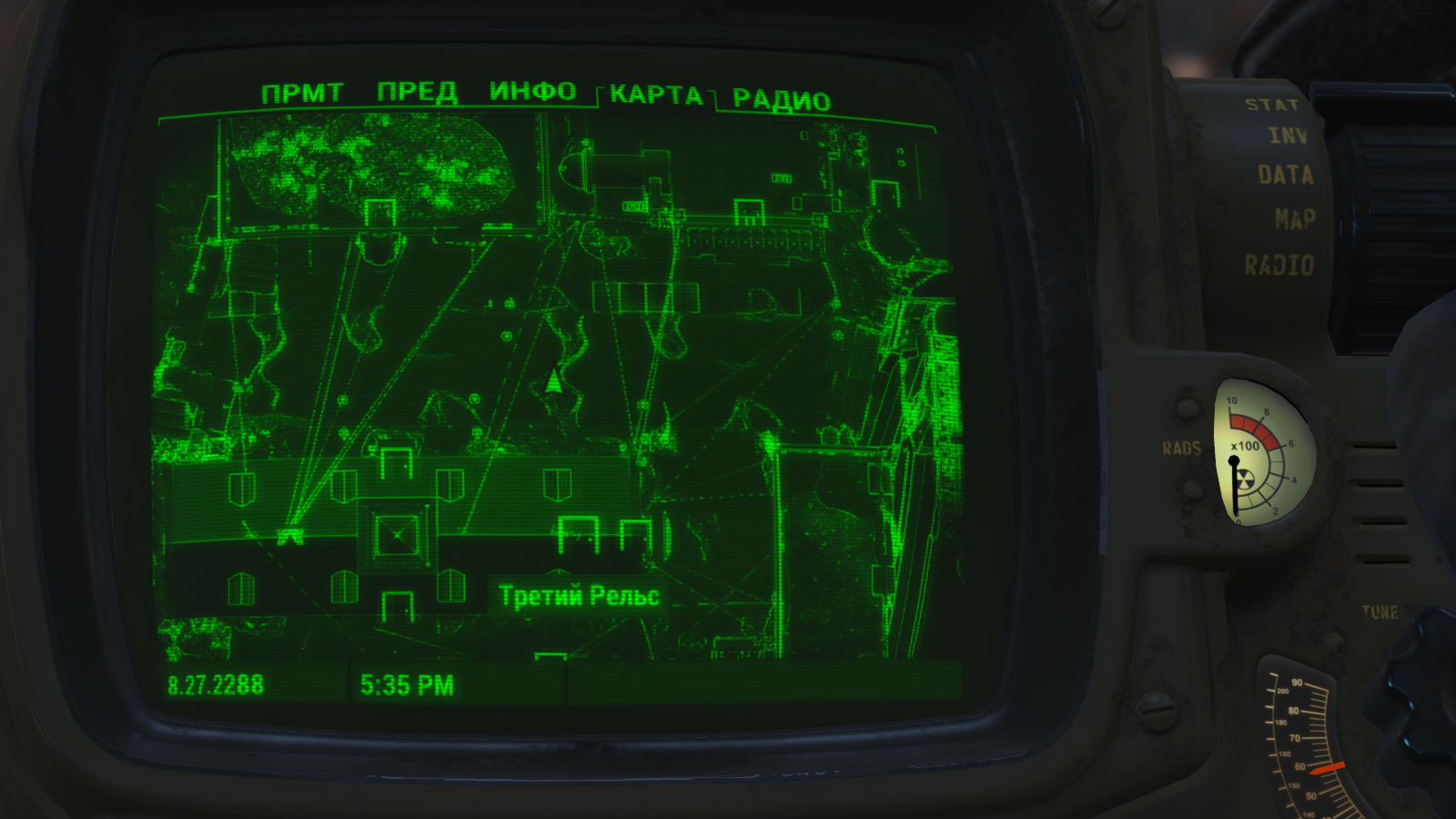 fallout 4 рецепты пива