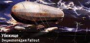 Ru FalloutWiki Banner 6