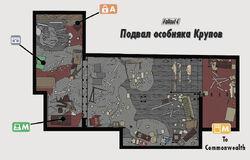 FO4 Survival Guide Croup Manor Basement