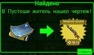 FoS recipe Лазерный мушкет