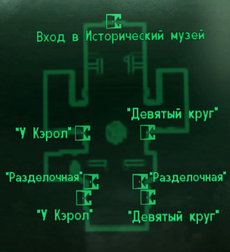 FO3 Underworld Place intmap