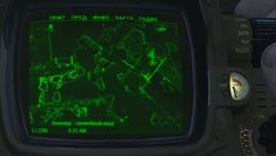 FO4 Concord Civic Access locmap