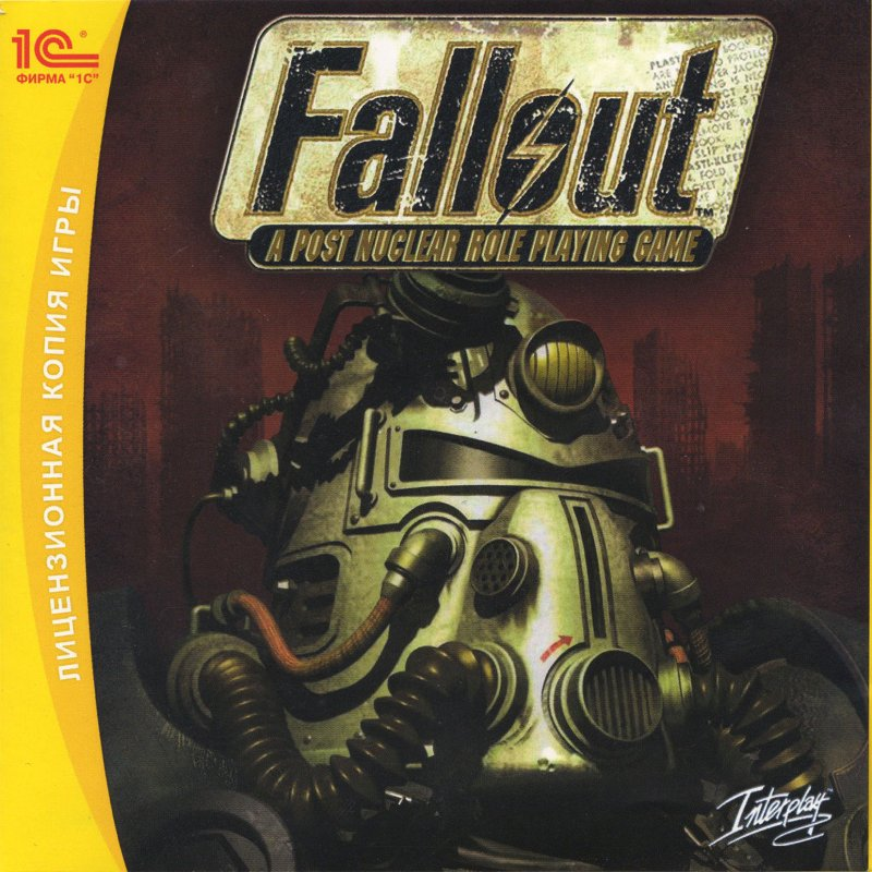 1C Fallout 1 box