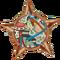 Badge-2683-2