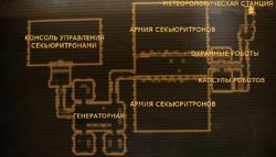 FNV Securitron vault intmap