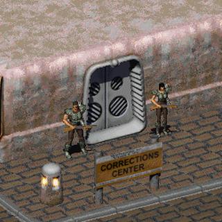 Охоронці біля входу в <a href=