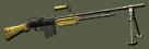 Автоматическая винтовка Браунинг