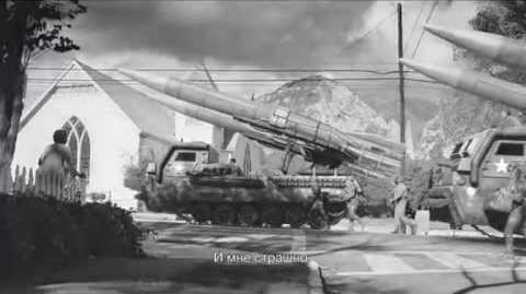 Вступление Fallout 4