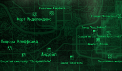 FO3 Red Racer factory wmap