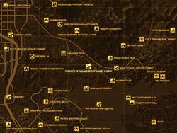FNV Карта ХИБАРА ФАЛЬШИВОКРЫШЕЧНИКА