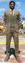 FO4 Заплат.костюм