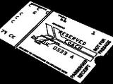 X-13 document
