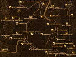 FNV Карта ПОХОДНЫЙ ЛАГЕРЬ ЛЕГИОНА