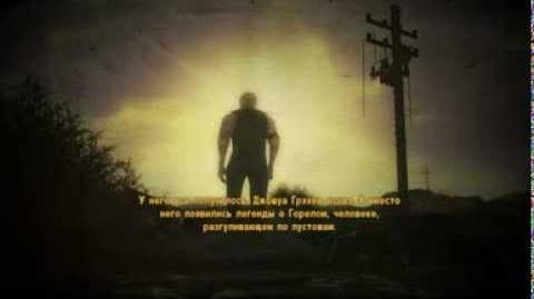 Fallout New Vegas Honest Hearts Intro(rus sub)