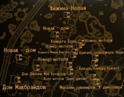 FNV Novac locmap
