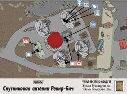 Fo4 Survival Guide Revere satellite array (ru)