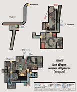 FO4 Survival Guide Corvega assembly plant int map ru