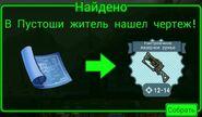 FoS recipe Настроенное лазерное ружьё